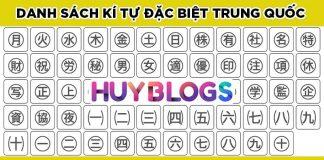 Tổng hợp danh sách các kí tự đặc biệt Trung Quốc, chữ số Trung Quốc